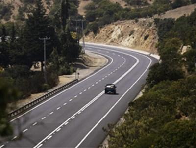 16.04.25 Ndp . OHL Concesiones . Mejor Oferta Autopista Chile